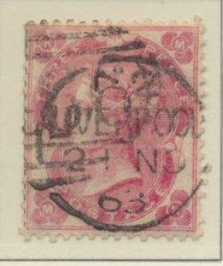 Great Britain Stamp Scott #37 Used Good Margins/Centering Liverpool Dated Can...