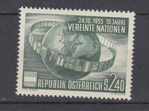 J29493, 1955 austria set of 1 mh #608 globe flags