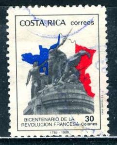 Costa Rica, 1989: Sc. # 416; O/Used Cpl. Set