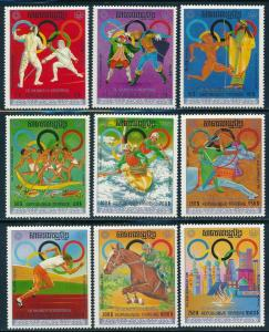 Cambodia - Montreal Olympic Games MNH Set (1976)