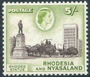 RHODESIA & NYASALAND-1959-62 5/- Deep Chocolate & Yellow-Green Sg 29 LMM V48308