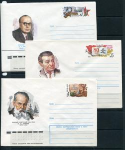 Russia 3 Illustrated Postal Stationary Covers r1989hs