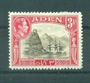 Aden sc# 22 mh cat value $1.60