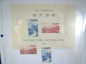 JAPAN  SCOTT #607-608 & 608a S/S  NATIONAL PARKS  MH    (NS57)