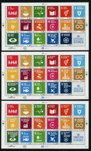 HERRICKSTAMP NEW ISSUES UNITED NATIONS Sustainable Development Goals
