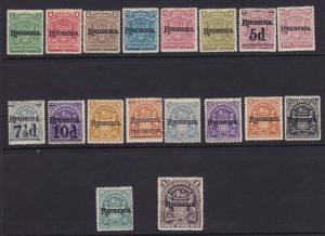 Rhodesia Scott # 82 - 99 VF OG previously hinged nice color cv $ 620 ! see pic !