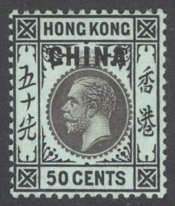 GB Offices CHINA 1917 50c Black blue grn olive back Scott 11a SG 12 MLH Cat $75