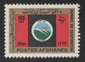 Afghanistan Scott 697 MH* Flag stamp