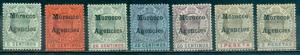 Great Britain Offices In Morocco #20-26  MInt  Scott $255.00
