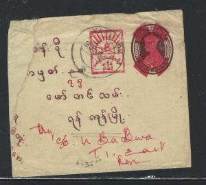 BURMA JAPANESE OCCUPATION (PP1904B) PSE COVER  COVER #9