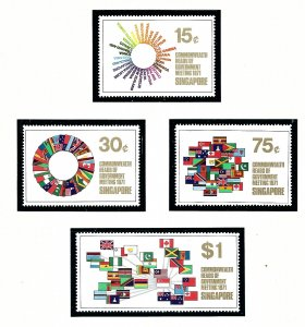 Singapore 129-32 MNH 1971 Commonwealth Heads of Government Meeting