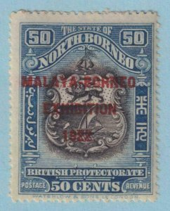 NORTH BORNEO 153c  MINT HINGED OG * NO FAULTS EXTRA FINE!