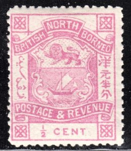 North Borneo Scott 35  F+  mint OG H. Genuine.