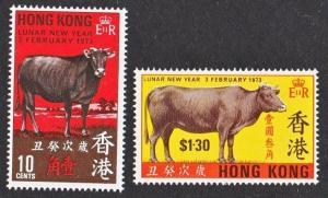 HONG KONG 1973 Year of the Ox set MNH.....................................67400a