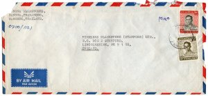 Thailand ~1980 Cover with Definitives 10b & 50s (see descr.)