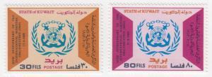 Kuwait, Sc 910-911 (4), MNH, 1983, 25th Anniv. of Maritime Org.