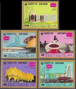 1970 Yemen Kingdom 977A-E Philatelic exhibition EXPO 70 in Osaka 5,00 €