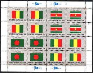 UN New York. 1980. Sheet 352-55. Flags Guinea, Suriname, Bangladesh, Mali. MNH.