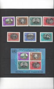 Togo 751-55, C137-8a  MNH UN 25th Anniversary