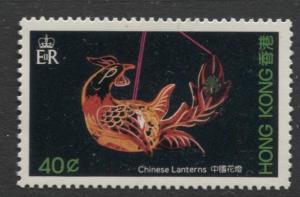 Hong Kong - Scott 431 - Chinese Lanterns - 1981 - MNH - Single 40c Stamp