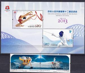 China (PRC) #4140a, 4170  MNH  (A19097L)