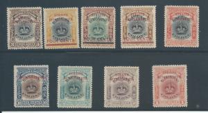 Straits Settlement 136-44 H