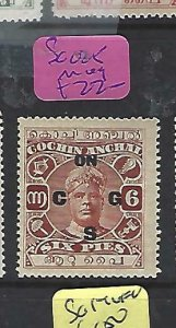 INDIA NATIVE STATE COCHIN  (P0309B)   6P  OCGS  SG O25    MOG