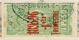 URUGUAY; 1895-96 early classic Revenue issue fine used 1P. value