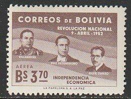 1952 Bolivia - Sc C169 - MH F - 1 singles - Politicians