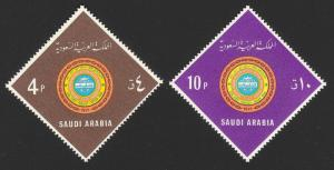 SAUDI ARABIA 1973 ARAB POSTAL UNION 25TH ANNIV SET MINT NEVER HINGED SC642-63