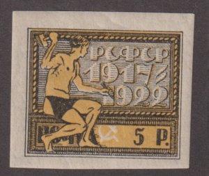 Russia 211 The October Revolution 1922