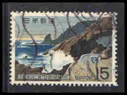 Japan Used Very Fine ZA5763