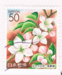 Japan Prefecture Used Z654 Flowers (JZ398)+