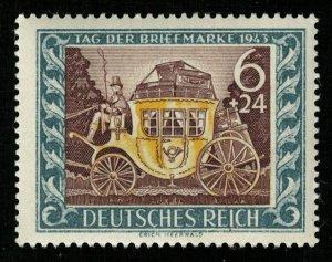 1943, Deutsches Reich, 6+24 Pfg., MNH, ** (T-9313)