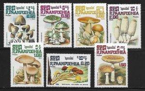 Cambodia 568-74 Mushrooms Mint NH
