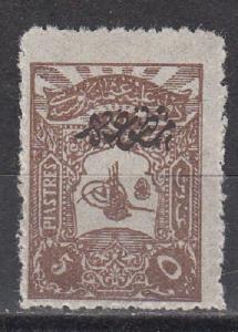 Turkey Scott P54 Mint hinged (Catalog Value $175.00)