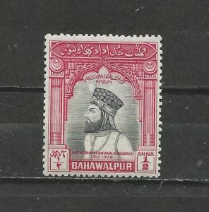 Bahawalpur Scott catalogue #1 Unused Hinged