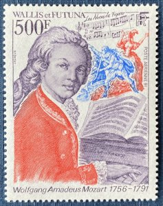 Wallis and Futuna Islands C168 MNH Mozart (SCV $13.00)