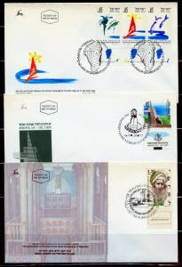 ISRAEL LOT OF 25  1992   OFFICIAL UNADDRESSED  FIRST DAY COVERS