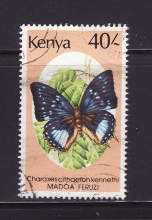 Kenya 440 U Insects, Butterflies (A)