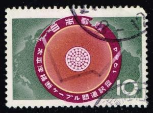 Japan #818 Opening of Transpacific Cable; used (0.25)