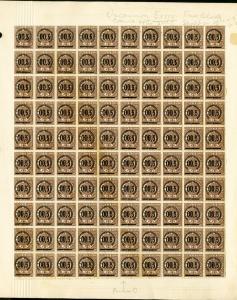 Italy Stamps Revenue mint sheet of 100x Fresh w/ 00.5 black ovprt