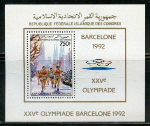 COMORES SCOTT#670 1992 BARCELON OLYMPIC GAMES SOUVENIR SHEET MINT NH