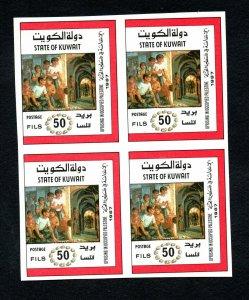 1988 - Kuwait - Palestine - Palestinian Intifida Movement- Children- Imperfor