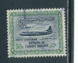 Saudi Arabia C19  Used cgs