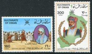 HERRICKSTAMP OMAN Sc.# 216A-B National Day 1981 Stamps