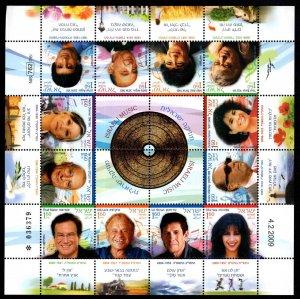 ISRAEL Scott 1773 MNH**  Musician souvenir sheet