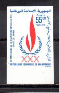 Mauritania 403 MNH imperforate