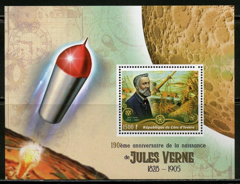 IVORY COAST 2018 190th  BIRTH ANN OF JULES VERNE SET DELUXE S/S MINT  NH