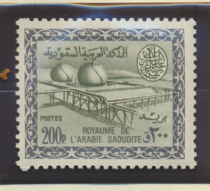 Saudi Arabia Stamp Scott #341, Mint Never Hinged - Free U.S. Shipping, Free W...